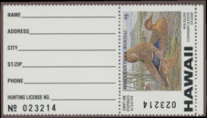 Scan of 1997 Hawaii Duck Stamp
