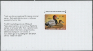 Scan of 2017 Minnesota Duck Stamp